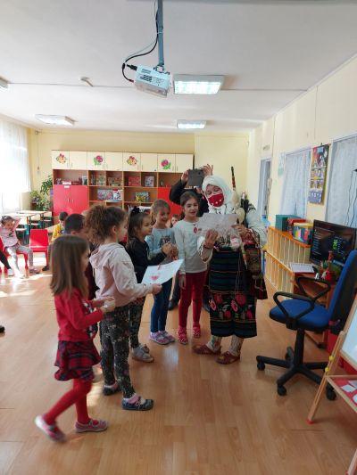 Четвърта  - ДГ 2 Звънче - София, Триадица